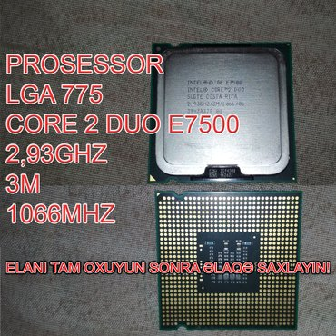 Prosessor (CPU) E7500 Core 2 Duo в Баку