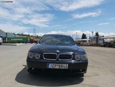 Μεταχειρισμένα Αυτοκίνητα - Kallithea: BMW 735 3.6 l. 2005 | 260500 km