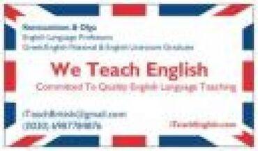 Ελληνο/Αγγλος, Αποφοιτος & Αποφοιτη Αγγλικης Φιλολογιας. ΧΡΕΙΑΖΕΣΑ