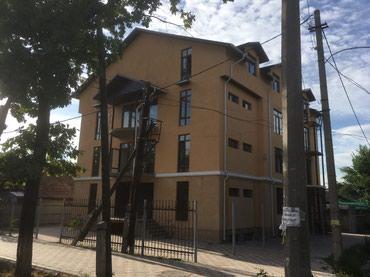 Продается квартира: 1 комната, 25 кв. м