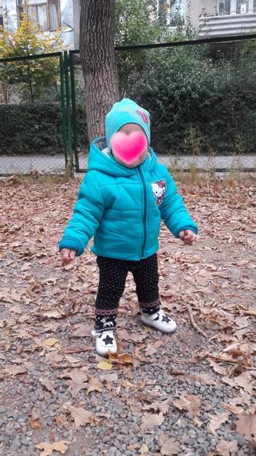 Куртка на девочку 2года в хорошем состоянии +шапочка в Бишкек