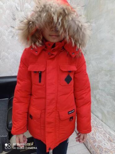 Зима на 7 -8 лет сост отл