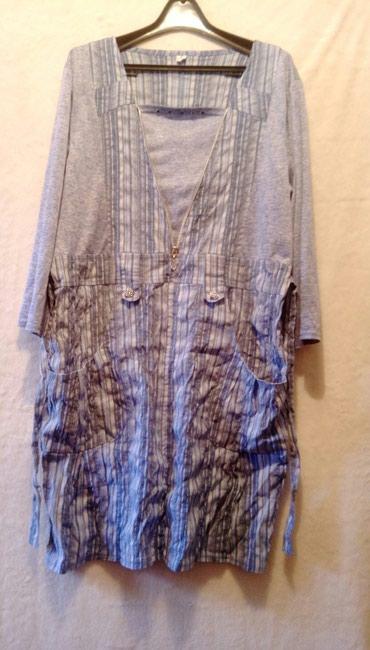 Платье для беременных в Бишкек