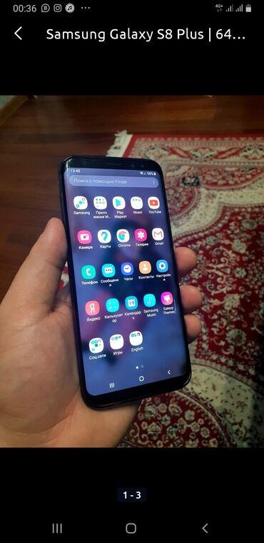 Samsung - Bakı: Samsung Galaxy S8 Plus | 64 GB | qara | İşlənmiş