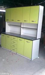 ad-image-34655758