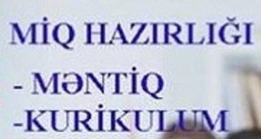 Bakı şəhərində MİQ - MÜƏLLİMLƏRİN İŞƏ QƏBUL İMTAHANINA TAM HAZIRLIQ
