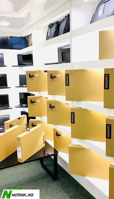 Компьютеры, ноутбуки и планшеты в Бишкек: Ноутбук Lenovo-модель-ideapad 330-15IKB-процессор-intel