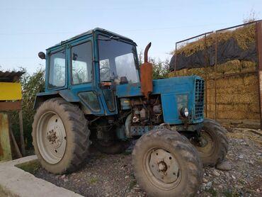 Трактор сатам