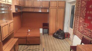 macbook2 1 в Кыргызстан: Продается квартира: 1 комната, 31 кв. м