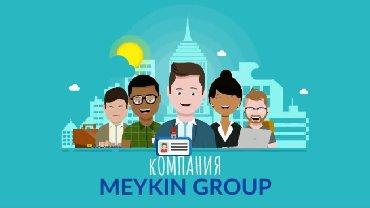 Ознакомительные Анимационные ВидеоРолики в Бишкеке Хороший способ в Ош