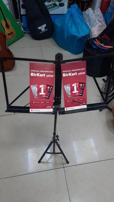 Стойки для музыкальных инструментов - Азербайджан: Pipiter not dayaģi