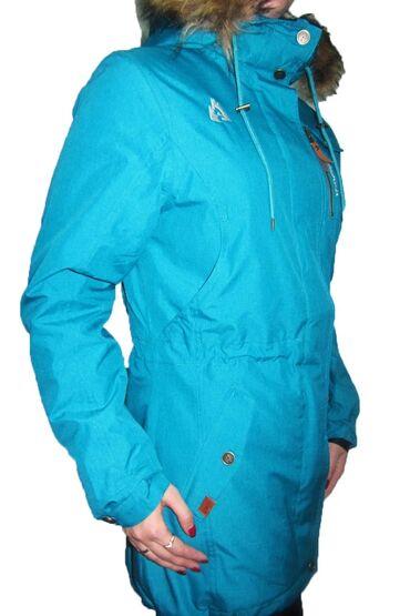 Горнолыжные куртки фирмы «Азимут». Ветронепропускаемые. Хаки 36, 42