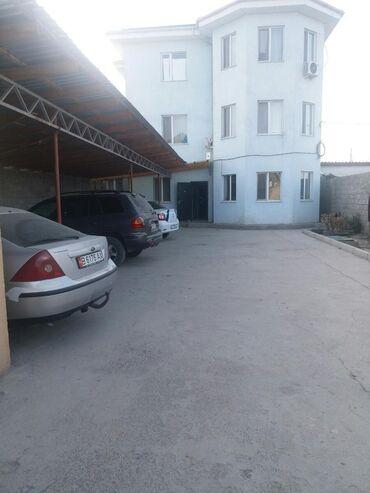 баян этюд в Кыргызстан: Продается квартира: 2 комнаты, 44 кв. м