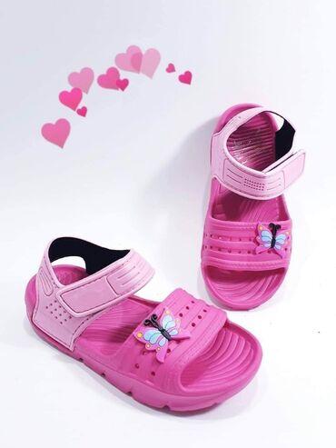 Denistar farmrke - Srbija: SNIZENJE NOVA CENA 950 DINGumene sandalice sa podesivim cickom!Cena