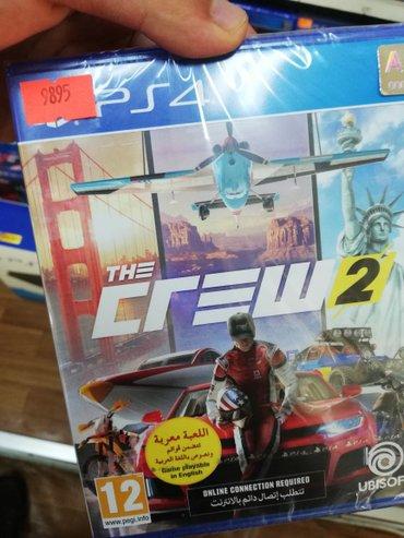 Bakı şəhərində The crew 2 ps4 oyun diski