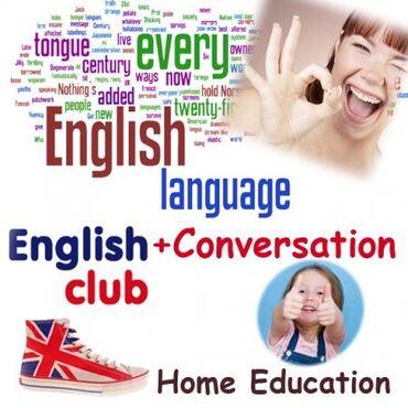 бусы турмалиновые в Азербайджан: Языковые курсы | Английский | Для взрослых | Разговорный клуб, Диплом, сертификат