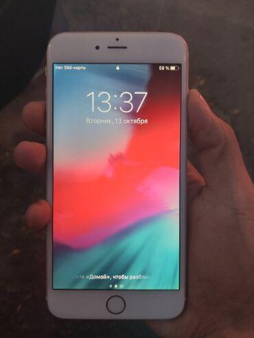 apple iphone 4 32gb в Кыргызстан: Б/У iPhone 6 Plus 64 ГБ Золотой