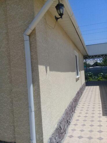 Работа - Селекционное: Фасад,утепления, текстура, дождик,эвро ремонт,леонардо, под ключ быстр