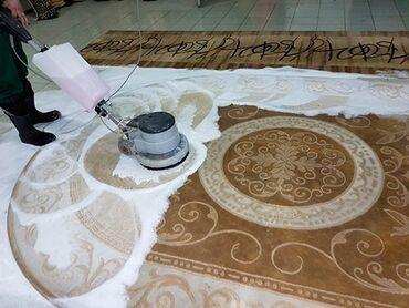 Клининговые услуги - Кыргызстан: Стирка ковров | Ковролин, Палас