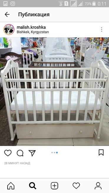 Детская кровать Каролина в Бишкек