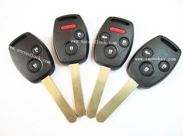 Ключи на Хонда г Жалалабад в Бишкек