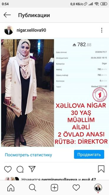 telefon ekranlari - Azərbaycan: Şəbəkə marketinqi məsləhətçisi. 30-45 yaş. Natamam iş günü