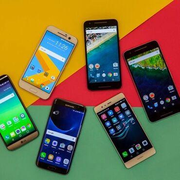 Скупка телефонов - Кыргызстан: Скупка сотовых телефонов всех моделей  Дорого !