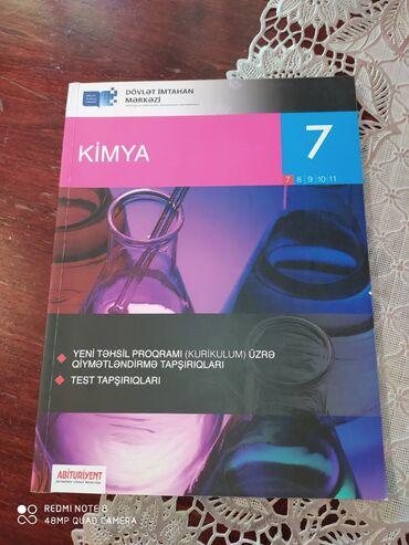kimya - Azərbaycan: Kimya 7 sınıf testi