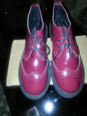 Новые туфли-оксфорд, размер 37. 5-38