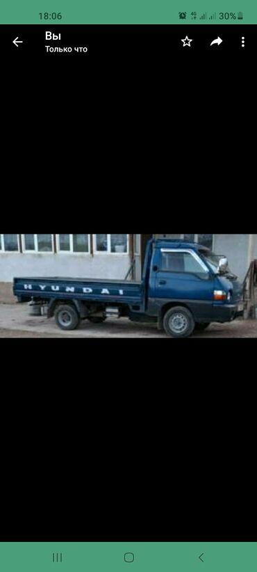 Транспорт - Дароот-Коргон: Hyundai Портер 2.6 л. 2000