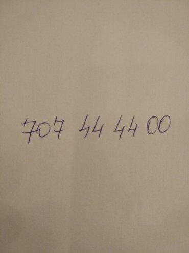 Продам номер, оператора О!   в Бишкек