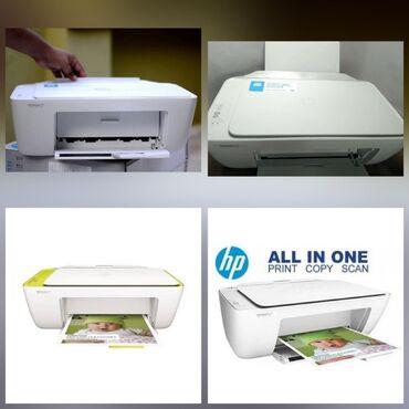 hp принтеры в Азербайджан: Printer HP 3-ü birində 119 aznrəngli ağ-qara printer-kseroks skaner