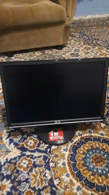 Asus-p750 - Srbija: Asus monitor 60hz i kompijuter sa opremom sastatura i mis jako jeftino