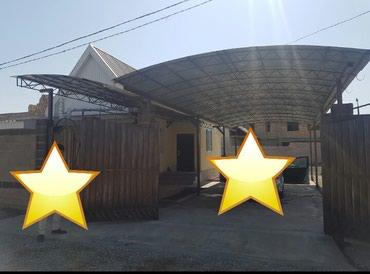 Срочно продаю дом 3 комнатный новый в Бишкек