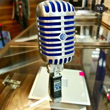 radio-mikrofon-shure-sm58 в Кыргызстан: Вокальный, динамический микрофон от американского бренда