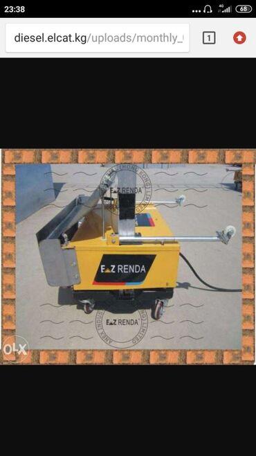 Другие инструменты в Ак-Джол: Робот штукатур