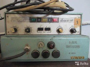 Куплю старые радиостанции в любом в Бишкек