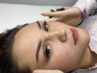 бровист бишкек in Кыргызстан | ЖҮК ТАШУУ: Каштар | Ламинация, Коррекция, Теневая растушевка | Гипоаллергендик материалдар