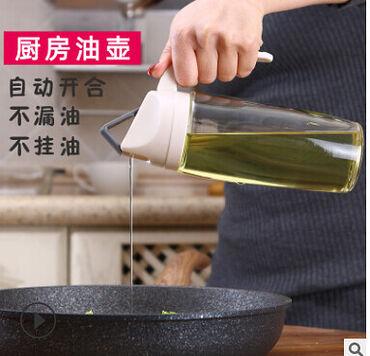Удобная бутылочка для масла. 0,63 мл