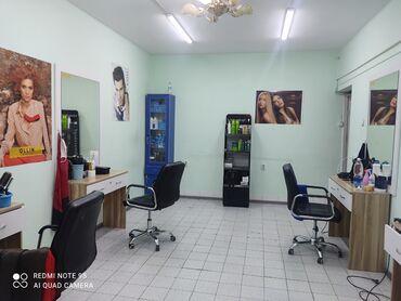 Работа - Лебединовка: Срочно требуется мастер парикмахер и лешмейкер