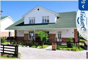 пансионат каприз в Кыргызстан: Каприз коттедж с 3 спальнями