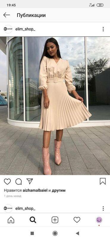 Последние платье по цена 1500сом 42-44-46 Приходите к нам ТЦ Vesna2эта