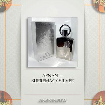 svadebnye platja 2013 goda в Кыргызстан: AFNAN — SUPREMACY SILVER (M) (100)Объём:100Страна