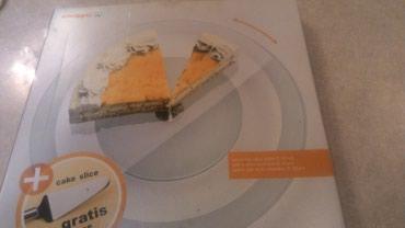 Подносы в Кыргызстан: Продается диск для выпекания,новый,с лопаткой