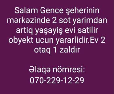audi a6 2 tfsi - Azərbaycan: Satış Ev 90 kv. m, 2 otaqlı