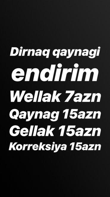 Bakı şəhərində Wp