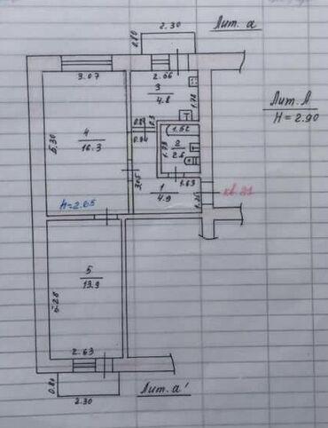 сенсорная комната в Кыргызстан: Продается квартира: 2 комнаты, 43 кв. м
