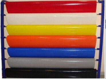 - Azərbaycan: Çadır məhsulları - PVC çadırPVC örtülü polyester kətan (Membran)