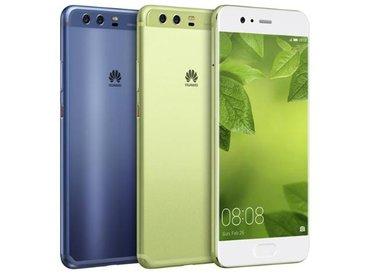 Huawei y330 - Srbija: Vrsim otkup mobilnih telefona u kragujevcu i Čačku!