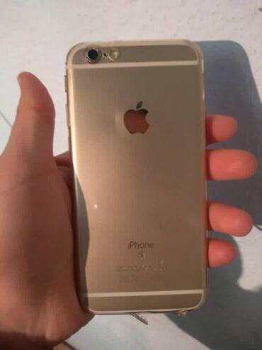 Б/У iPhone 6s 64 ГБ Золотой